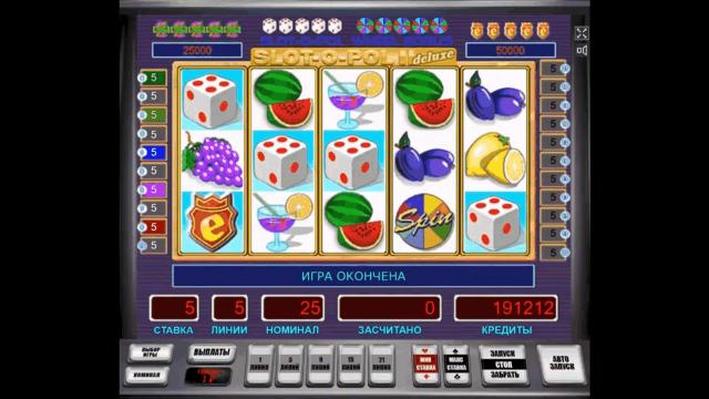 онлайн аппарат Slot-O-Pol Deluxe 2