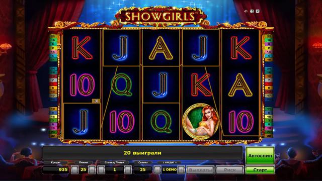 игровой автомат Showgirls 4