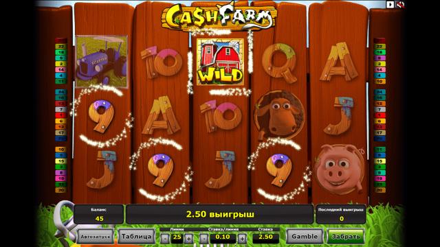 онлайн аппарат Cash Farm 5