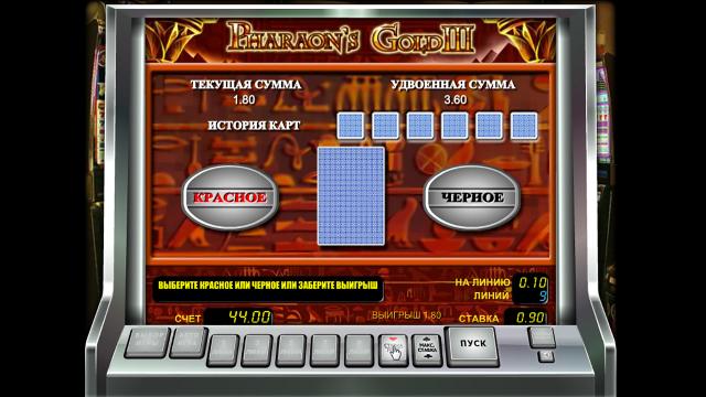 игровой автомат Pharaoh's Gold III 7