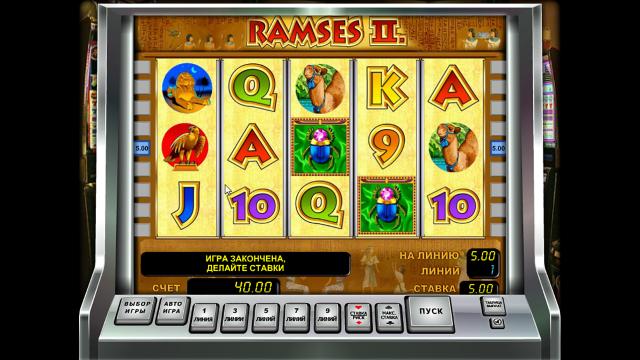 онлайн аппарат Ramses II 8