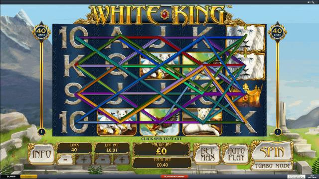 игровой автомат White King 2