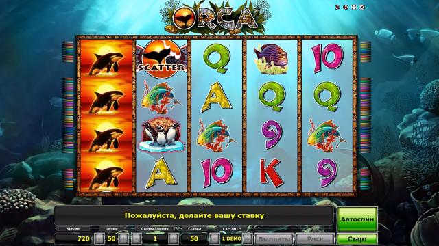 игровой автомат Orca 5
