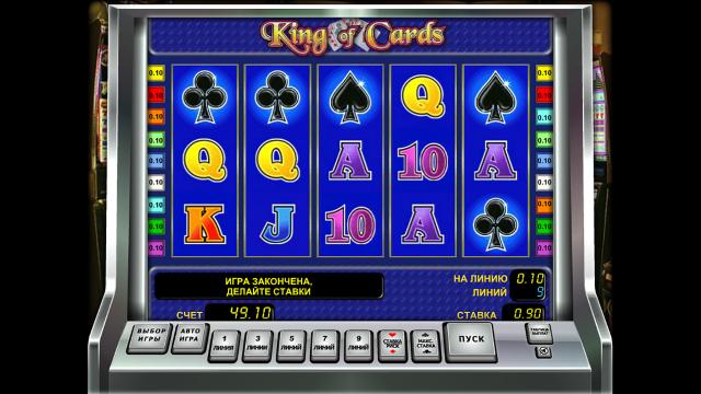 онлайн аппарат King Of Cards 2