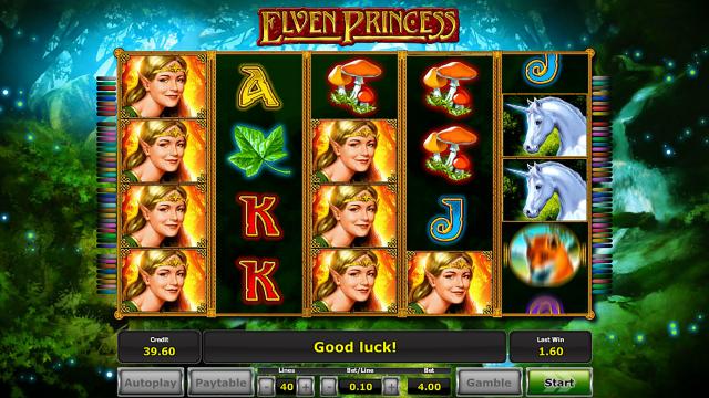 онлайн аппарат Elven Princess 10