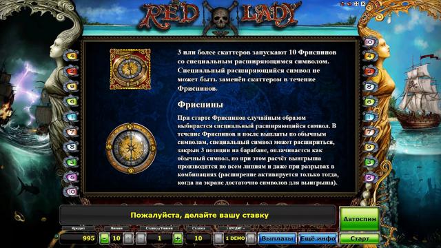 популярный слот Red Lady 5