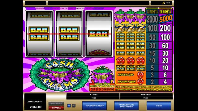 игровой автомат Cash Clams 9