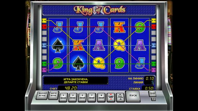 онлайн аппарат King Of Cards 5