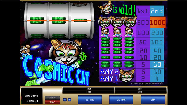 онлайн аппарат Cosmic Cat 2
