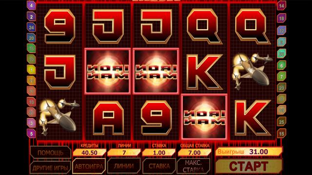 игровой автомат Iron Man 4