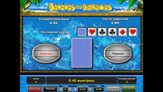 игровой автомат Bananas Go Bahamas 4