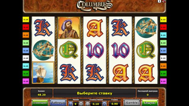 игровой автомат Columbus 8