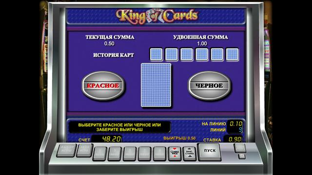 популярный слот King Of Cards 4
