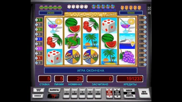 популярный слот Slot-O-Pol Deluxe 1