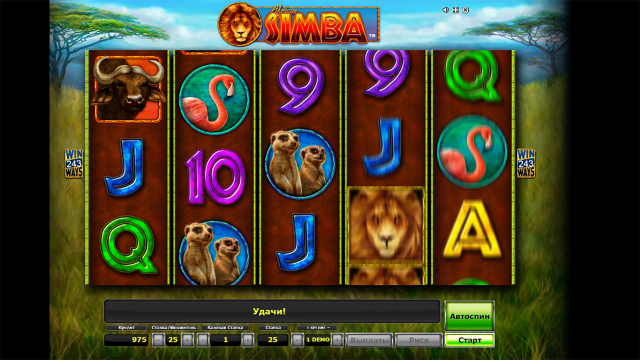 онлайн аппарат African Simba 7