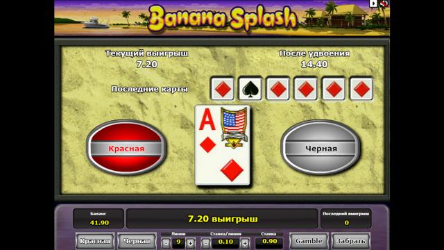популярный слот Banana Splash 9