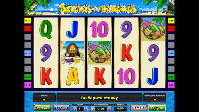 онлайн аппарат Bananas Go Bahamas 6