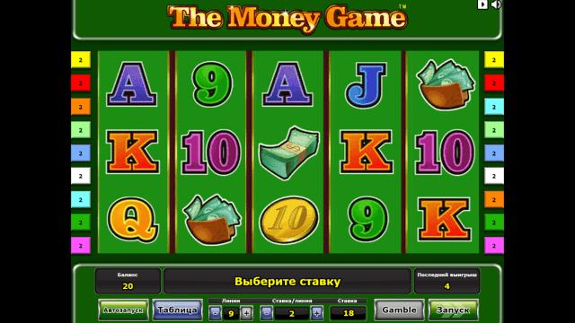 онлайн аппарат The Money Game 9