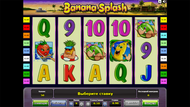 популярный слот Banana Splash 1