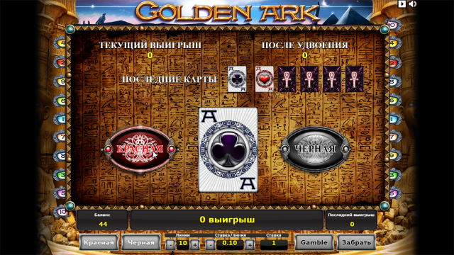 популярный слот Golden Ark 6