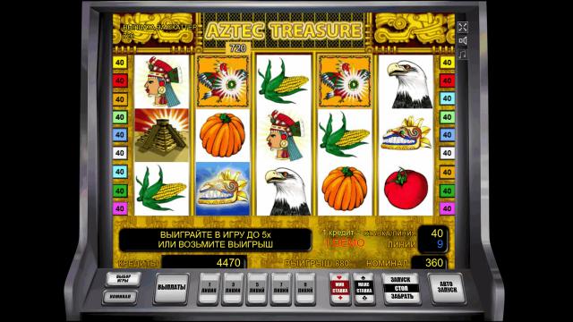 онлайн аппарат Aztec Treasure 9