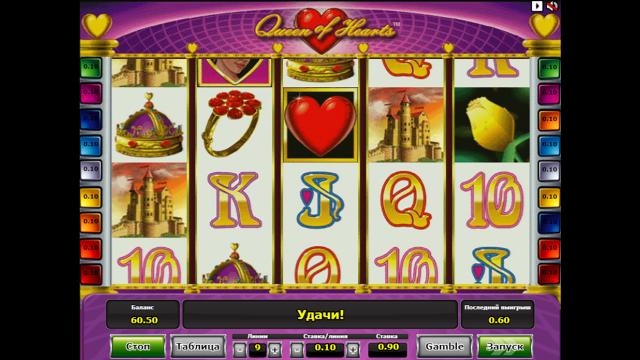 популярный слот Queen Of Hearts 7