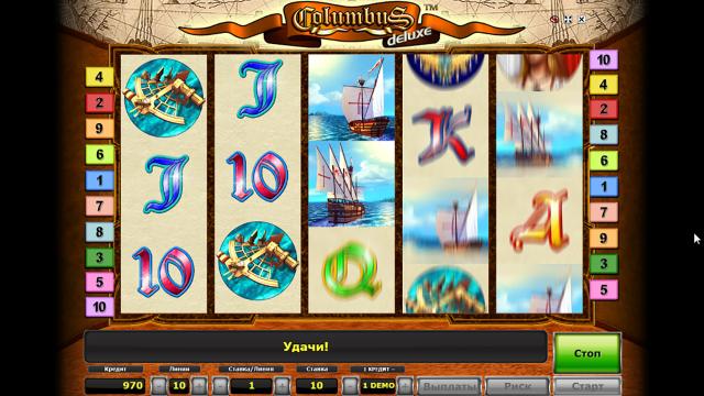 игровой автомат Columbus Deluxe 4