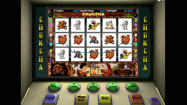 игровой автомат Chukchi Man 10