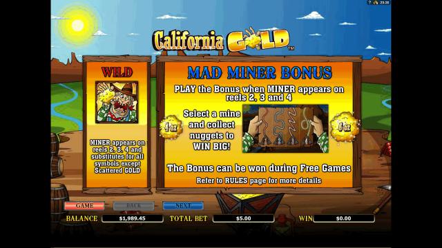онлайн аппарат California Gold 2
