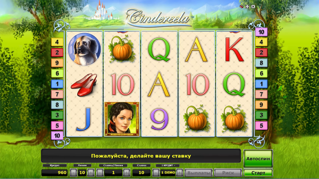 игровой автомат Cindereela 5