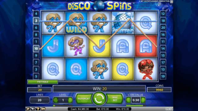 онлайн аппарат Disco Spins 2
