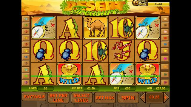 игровой автомат Desert Treasure 7