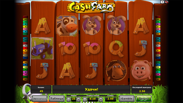 онлайн аппарат Cash Farm 6