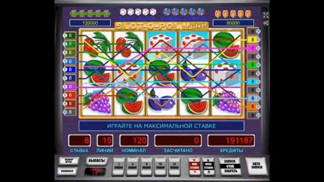 онлайн аппарат Slot-O-Pol Deluxe 5