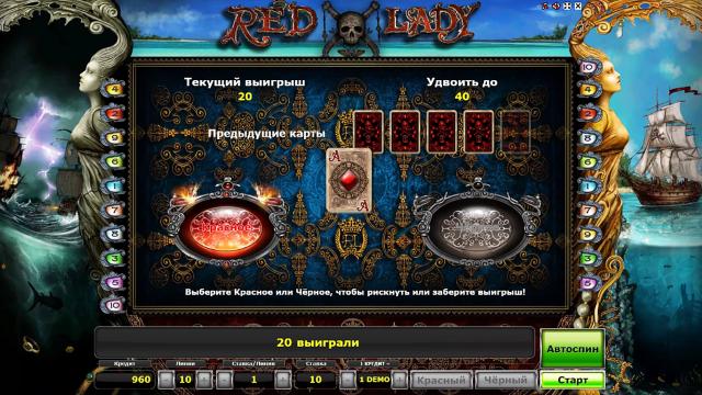 онлайн аппарат Red Lady 10