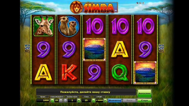онлайн аппарат African Simba 10