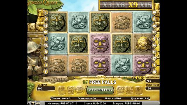 игровой автомат Gonzo's Quest Extreme 7