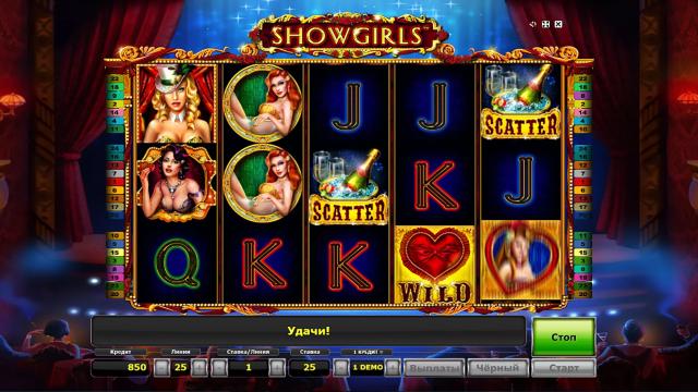 игровой автомат Showgirls 9