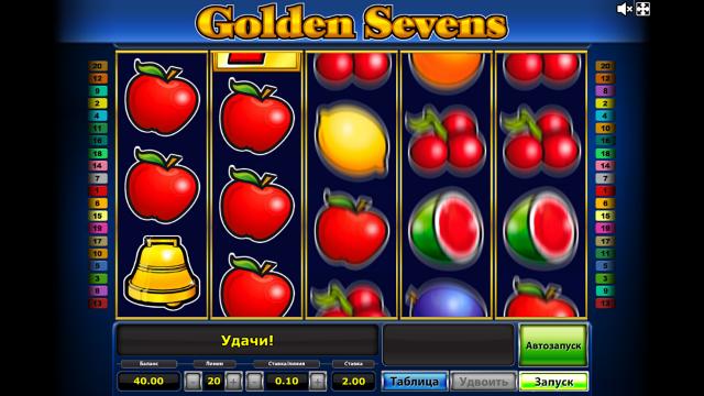 игровой автомат Golden Sevens 7