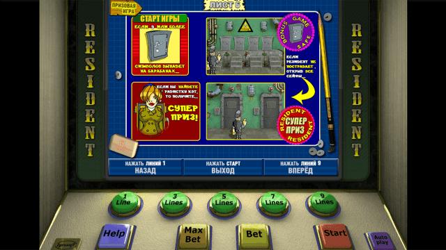игровой автомат Resident 9