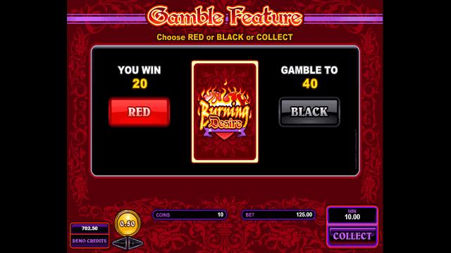 игровой автомат Burning Desire 5