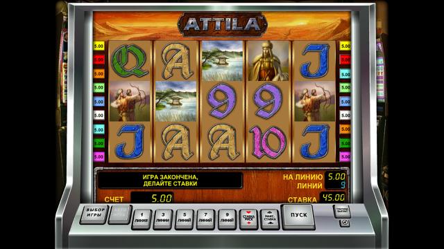 онлайн аппарат Attila 2