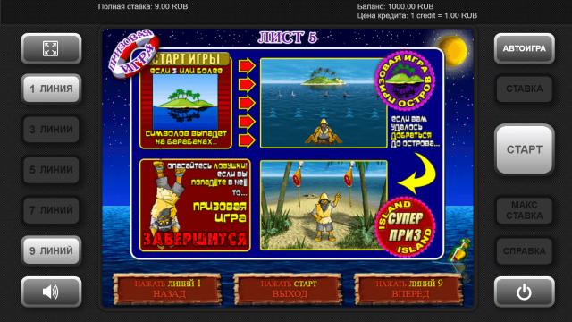 игровой автомат Island 6