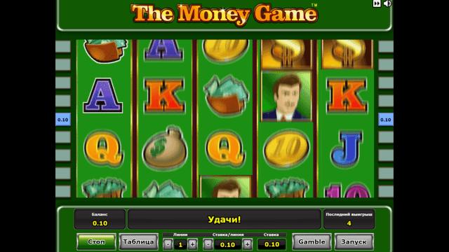 игровой автомат The Money Game 10