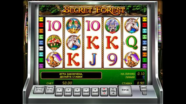 онлайн аппарат Secret Forest 1