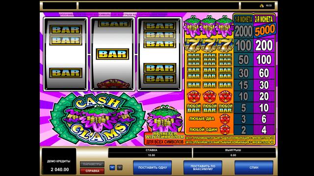 игровой автомат Cash Clams 4
