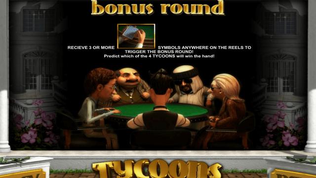 онлайн аппарат Tycoons 7