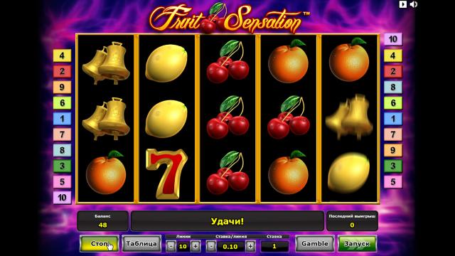 онлайн аппарат Fruit Sensation 5
