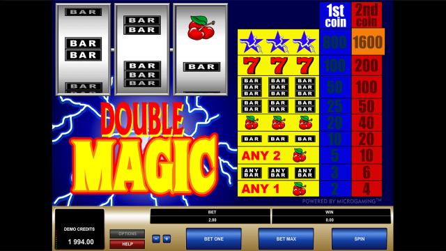 онлайн аппарат Double Magic 3