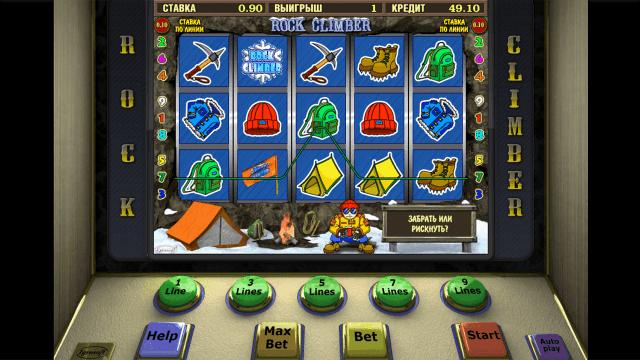 игровой автомат Rock Climber 2